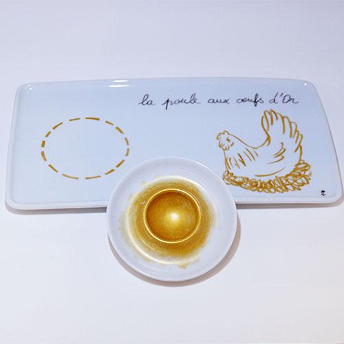plat rectangulaire et son coquetier doré, les Créations d'Isa