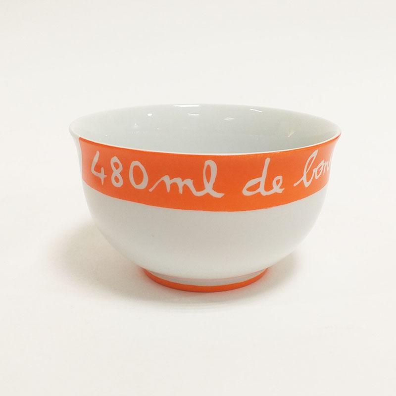 bol ou coupelle à céréales en porcelaine, message sur le bonheur, peint à la main : Mandarine